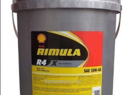 550036840 Масло моторное Shell Rimula R4X SAE 15W40, 20л