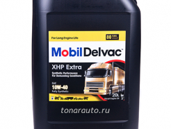 152712 Масло моторное Mobil Delvac XHP Extra SAE 10W40, 20л