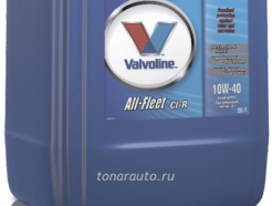 864470 Масло моторное Valvoline All-Fleet CI-R SAE 10W-40. 20л